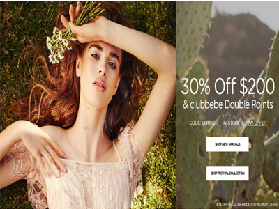 30% Off Sitewide bebe Coupon Code