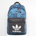 Adidas-Originals-Shattered-Stripe-Drawsting-Backpack.jpg