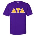 Mens-T-Shirts-Clothingric.jpg
