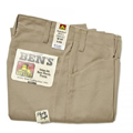 ben-davis-trim-fit-work-pant-coupon.jpg