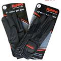 black-gloves.jpg