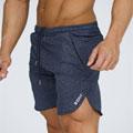 echt-impetus-knit-shorts.jpg