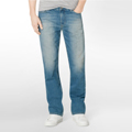 jeans-mens-denim-coupon.jpg