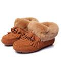 Moccasin Tassel Shoes