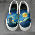 super-starry-night-shoes-coupon.jpg