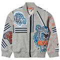 tiger-jacket-promtoion.jpg