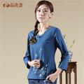 womens-v-neck-chinese-shirt.jpg